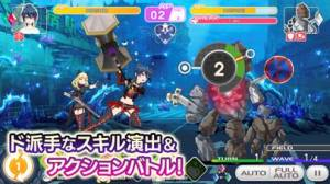 iPhone、iPadアプリ「プロジェクト東京ドールズ :美少女タップアクションRPG」のスクリーンショット 1枚目