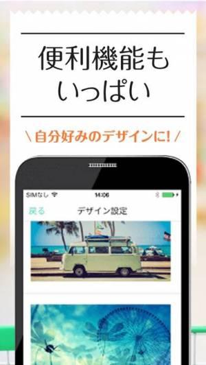 iPhone、iPadアプリ「家計簿 レシーカ - Tポイントも貯まる - 家計簿アプリ」のスクリーンショット 4枚目