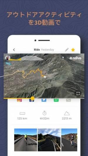 iPhone、iPadアプリ「Reliveアプリ:ランニング,サイクリング,ハイキングなど」のスクリーンショット 1枚目