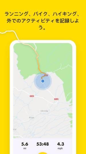 iPhone、iPadアプリ「Reliveアプリ:ランニング,サイクリング,ハイキングなど」のスクリーンショット 2枚目