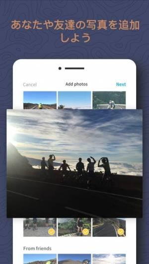 iPhone、iPadアプリ「Reliveアプリ:ランニング,サイクリング,ハイキングなど」のスクリーンショット 4枚目