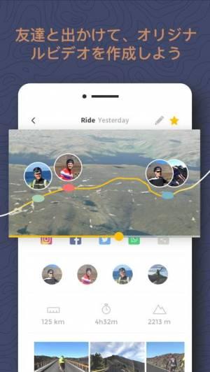 iPhone、iPadアプリ「Reliveアプリ:ランニング,サイクリング,ハイキングなど」のスクリーンショット 3枚目