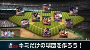 iPhone、iPadアプリ「MLB パーフェクトイニング 2019」のスクリーンショット 4枚目