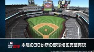 iPhone、iPadアプリ「MLB パーフェクトイニング 2019」のスクリーンショット 5枚目