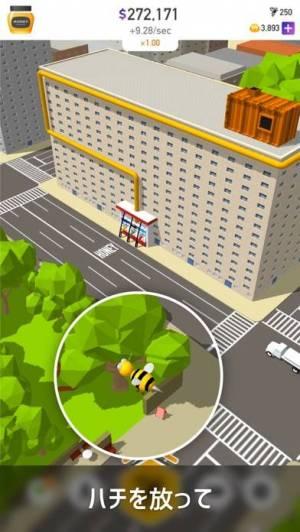 iPhone、iPadアプリ「HoneyBee Planet」のスクリーンショット 3枚目