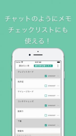 iPhone、iPadアプリ「Shoot!」のスクリーンショット 2枚目