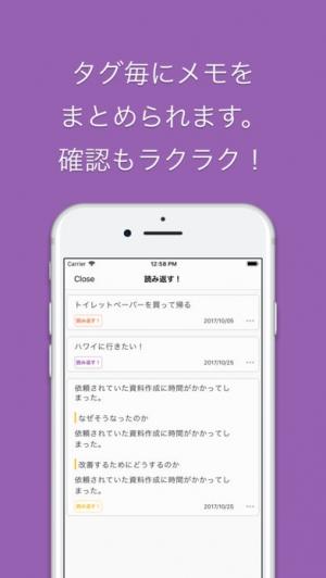 iPhone、iPadアプリ「Shoot!」のスクリーンショット 5枚目