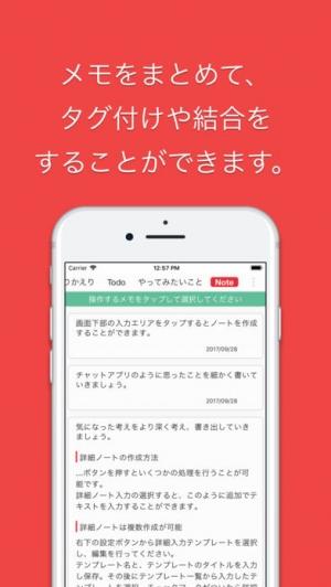 iPhone、iPadアプリ「Shoot!」のスクリーンショット 4枚目