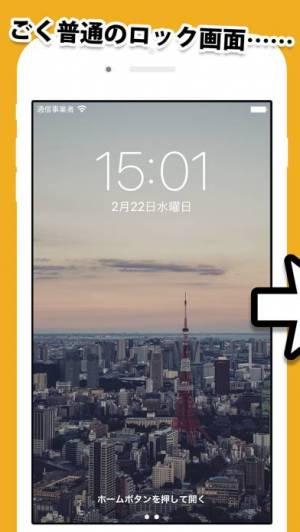 iPhone、iPadアプリ「やは嫁ーアニメ壁紙作成」のスクリーンショット 1枚目