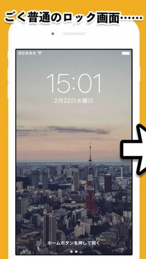 iPhone、iPadアプリ「やは嫁 - ライブ壁紙作成」のスクリーンショット 1枚目
