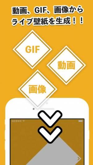 iPhone、iPadアプリ「やは嫁 - ライブ壁紙作成」のスクリーンショット 3枚目