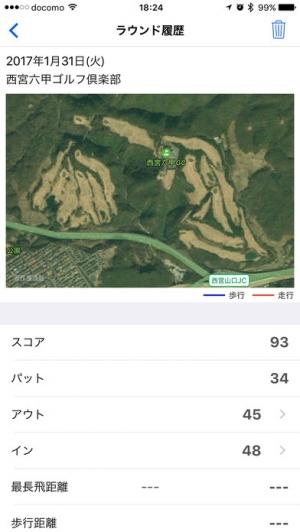 iPhone、iPadアプリ「ゴルフスコア&ライブコンペ EAGLE VISION PRO」のスクリーンショット 5枚目
