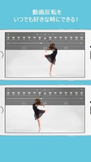 iPhone、iPadアプリ「re-play-er 見たい部分を繰り返し再生」のスクリーンショット 4枚目