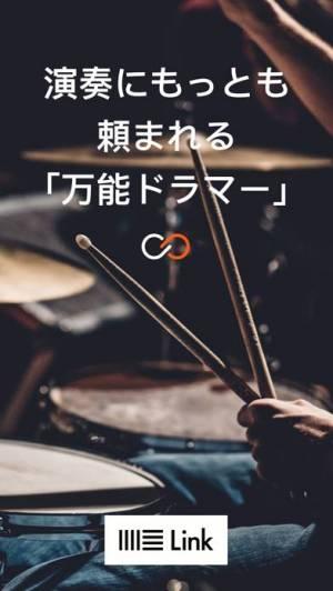 iPhone、iPadアプリ「Beat Station - リズム・マシン」のスクリーンショット 1枚目