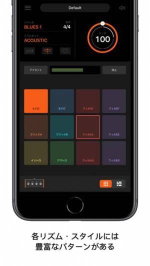 iPhone、iPadアプリ「Beat Station - リズム・マシン」のスクリーンショット 2枚目
