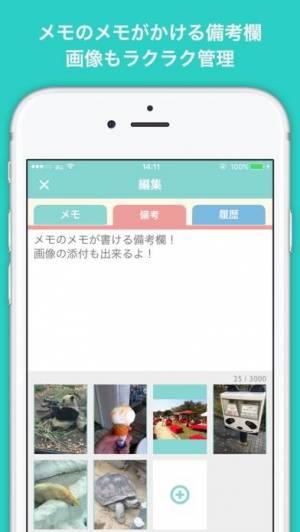 iPhone、iPadアプリ「かわいいメモ帳 - BestNote - ロック機能で安心」のスクリーンショット 2枚目