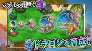 iPhone、iPadアプリ「マージドラゴン (Merge Dragons!)」のスクリーンショット 3枚目