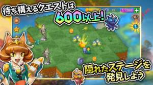 iPhone、iPadアプリ「マージドラゴン (Merge Dragons!)」のスクリーンショット 2枚目