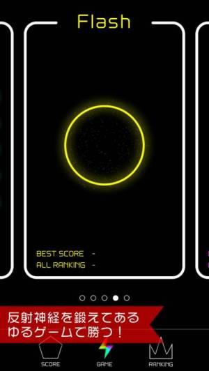 iPhone、iPadアプリ「Spark」のスクリーンショット 1枚目