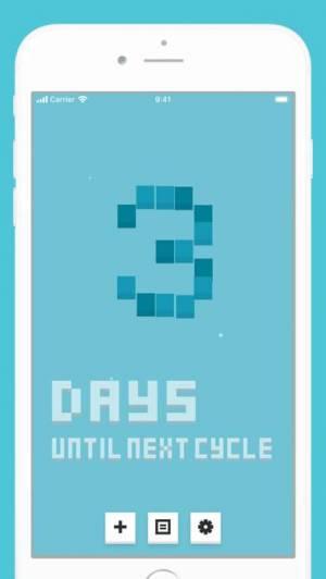 iPhone、iPadアプリ「Cube 生理日予測」のスクリーンショット 1枚目