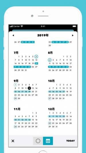 iPhone、iPadアプリ「Cube 生理日予測」のスクリーンショット 5枚目