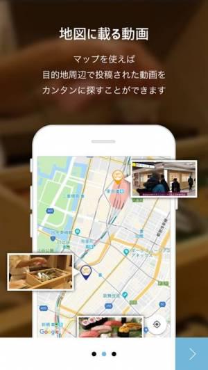 iPhone、iPadアプリ「ジモフル」のスクリーンショット 3枚目
