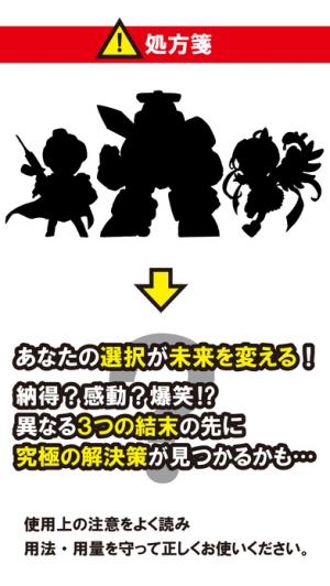 iPhone、iPadアプリ「カフンジャーズ 【花粉症対策ゲーム】」のスクリーンショット 5枚目