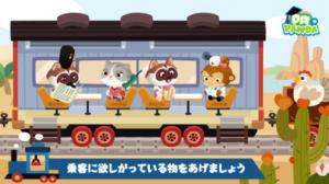 iPhone、iPadアプリ「Dr. Pandaきかんしゃ」のスクリーンショット 2枚目