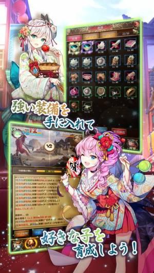 iPhone、iPadアプリ「放置少女〜百花繚乱の萌姫たち〜」のスクリーンショット 3枚目