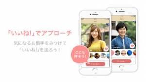 iPhone、iPadアプリ「マリッシュ(marrish) 婚活・マッチングアプリ」のスクリーンショット 4枚目