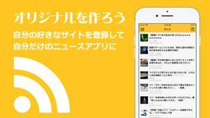 iPhone、iPadアプリ「feeder - RSS Reader」のスクリーンショット 1枚目