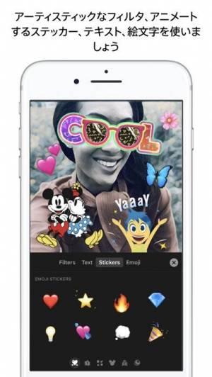 iPhone、iPadアプリ「Clips」のスクリーンショット 2枚目