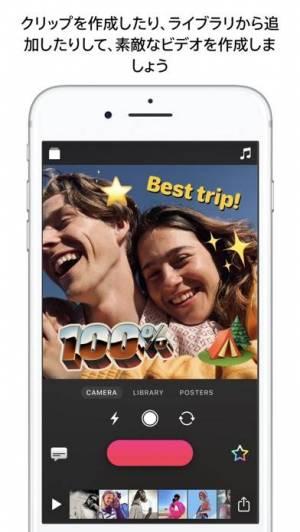 iPhone、iPadアプリ「Clips」のスクリーンショット 1枚目