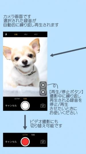 iPhone、iPadアプリ「OTOCAM(音カム)」のスクリーンショット 1枚目