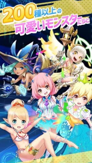 iPhone、iPadアプリ「ぼくのモンスター 放置RPGゲーム」のスクリーンショット 1枚目