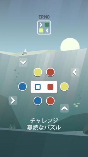 iPhone、iPadアプリ「ERMO」のスクリーンショット 3枚目