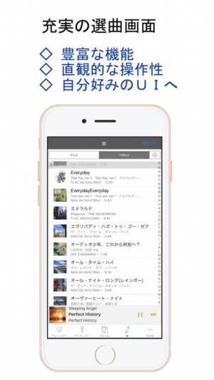 iPhone、iPadアプリ「KaiserTone Medley - ハイレゾ音楽」のスクリーンショット 3枚目