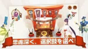 iPhone、iPadアプリ「Tokaido: 楽しい日本発の新戦略ボードゲーム」のスクリーンショット 3枚目