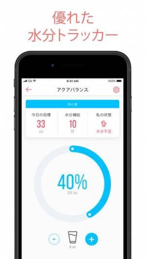 iPhone、iPadアプリ「ウェイトロス フィットネス」のスクリーンショット 5枚目