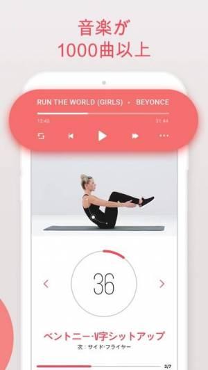iPhone、iPadアプリ「Verv ウェイトロス フィットネス」のスクリーンショット 3枚目