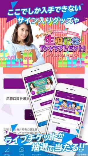 iPhone、iPadアプリ「【公式】乃木坂46〜always with you〜」のスクリーンショット 3枚目