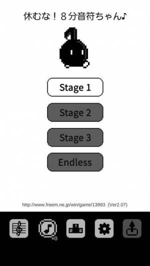 iPhone、iPadアプリ「休むな!8分音符ちゃん」のスクリーンショット 1枚目