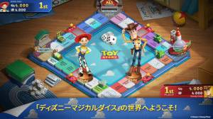 iPhone、iPadアプリ「ディズニーマジカルダイス (New)」のスクリーンショット 1枚目