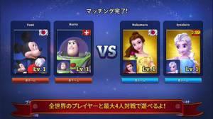 iPhone、iPadアプリ「ディズニーマジカルダイス (New)」のスクリーンショット 4枚目