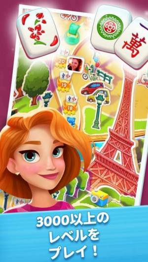 iPhone、iPadアプリ「Mahjong City Tours」のスクリーンショット 1枚目