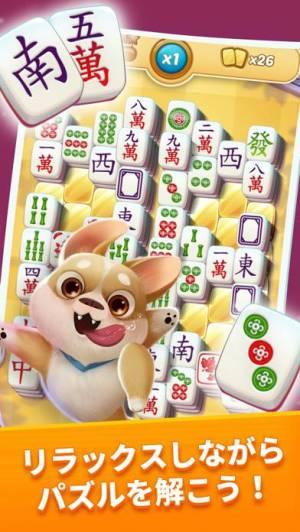 iPhone、iPadアプリ「Mahjong City Tours」のスクリーンショット 2枚目