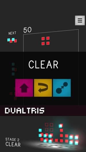 iPhone、iPadアプリ「Dualtris - 二重になったブロックパズル」のスクリーンショット 3枚目
