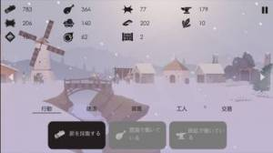 iPhone、iPadアプリ「The Bonfire: Forsaken Lands」のスクリーンショット 4枚目