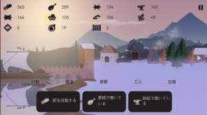 iPhone、iPadアプリ「The Bonfire: Forsaken Lands」のスクリーンショット 3枚目