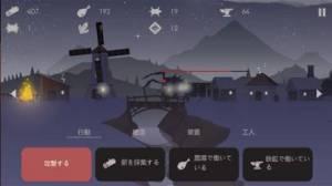 iPhone、iPadアプリ「The Bonfire: Forsaken Lands」のスクリーンショット 2枚目